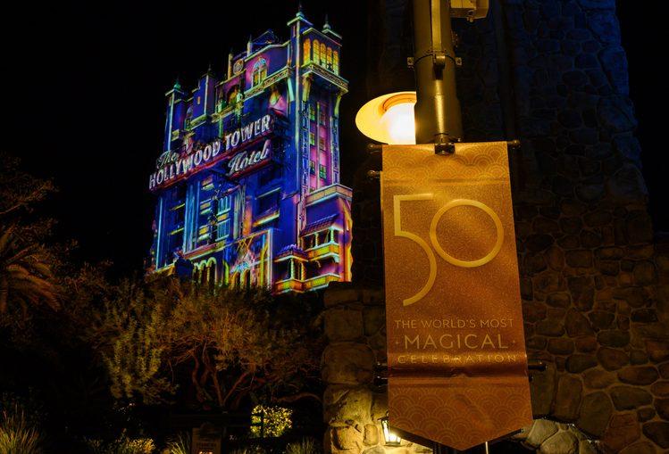 Ícones dos parques Disney ganham nova iluminação